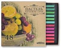 """Пастель сухая ТМ 1 Вересня """"Maestro"""" 48 цветов, квадратная (400104)"""