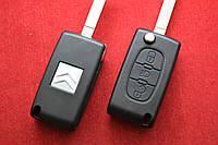 Ключ Citroen c2, c3, c4, c5 berlingo 3 кнопки Без места для батарейки лезвие