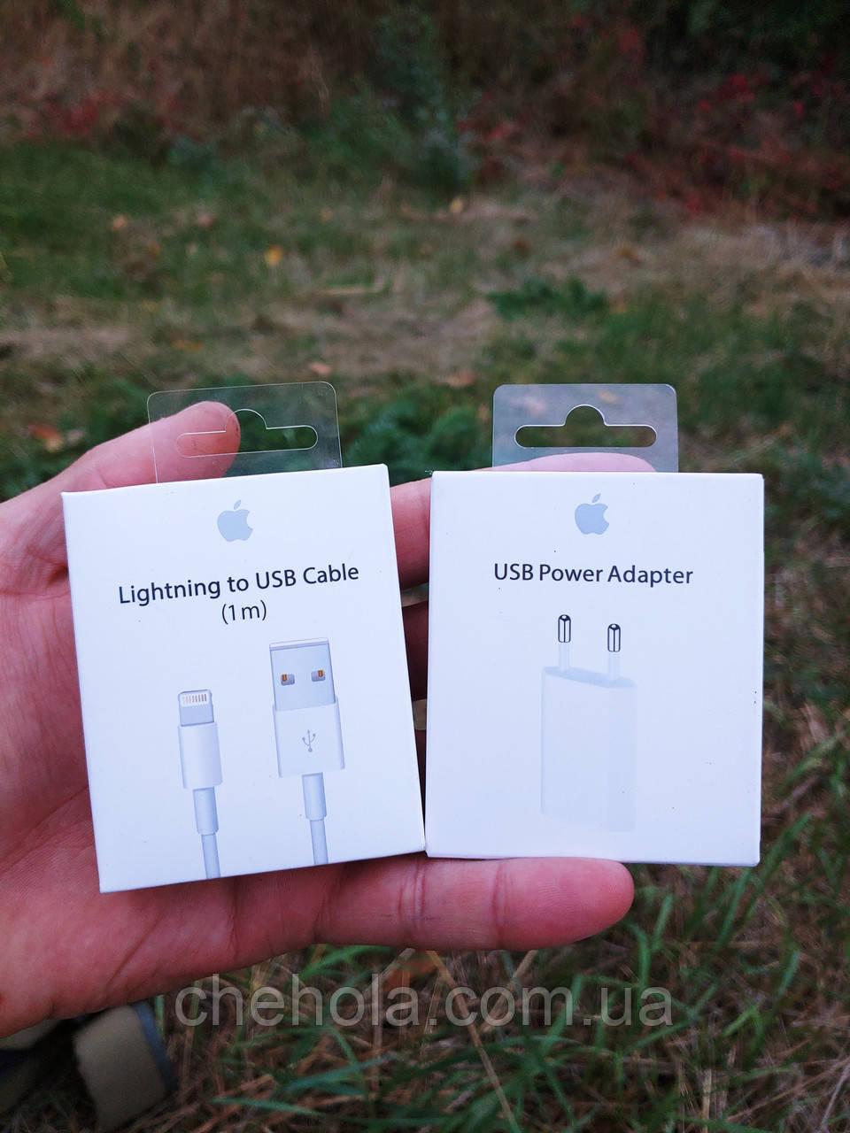 Комплект Зарядное кабель для Iphone Ipad Lightning