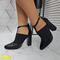 Ботинки с узким носком на широком каблуке с резинкой, фото 2