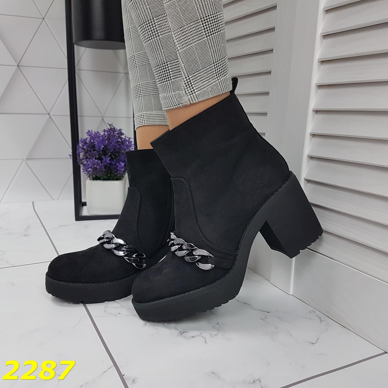 Ботинки броги на широком низком каблуке с цепью
