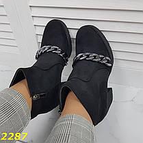 Ботинки броги на широком низком каблуке с цепью, фото 2