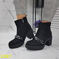 Ботинки броги на широком низком каблуке с цепью, фото 3