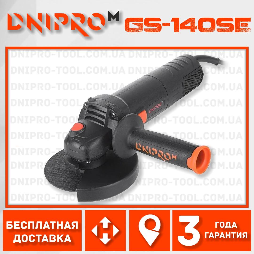 Болгарка Dnipro-M GS-140SE (угловая шлифмашина) (81553000)