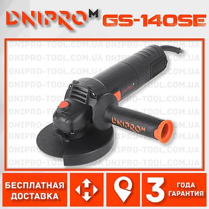 Болгарка Dnipro-M GS-140SE (угловая шлифмашина) (81553000), фото 2