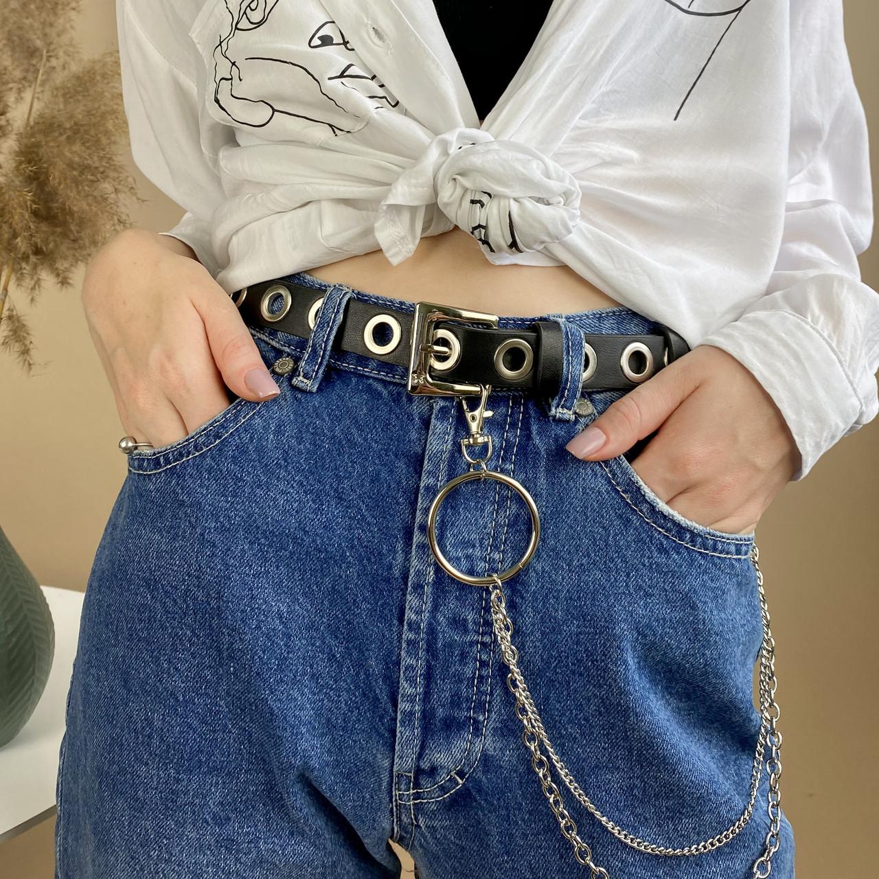 Женский эко-кожаный ремень с двойной цепочкой люверсами дырками заклепками унисекс
