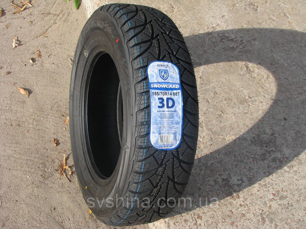 Зимние шины 185/70R14 Росава SnowGard, 88Т под шип