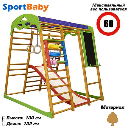 Детский спортивный комплекс для квартиры «Карамелька», фото 2