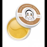 Гідрогелеві патчі під очі ShangpreE Gold Gidrogel eye mask