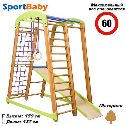 Детский спортивный уголок - «Кроха - 2 мини», фото 2