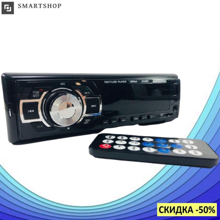Автомагнитола MP3 2055 BT ISO+BT 1DIN - Bluetooth магнитола в авто
