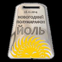 """Медаль """"новогодний полумарафон"""""""