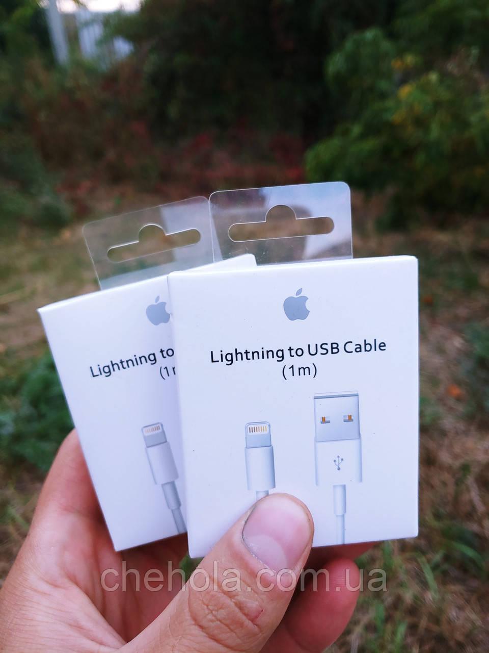 Комплект 2 штуки оригинальных кабелей Iphone 5 6 7 8 XS XR Ipad Lightning 1м Foxconn MFI MD818ZM/A A1480