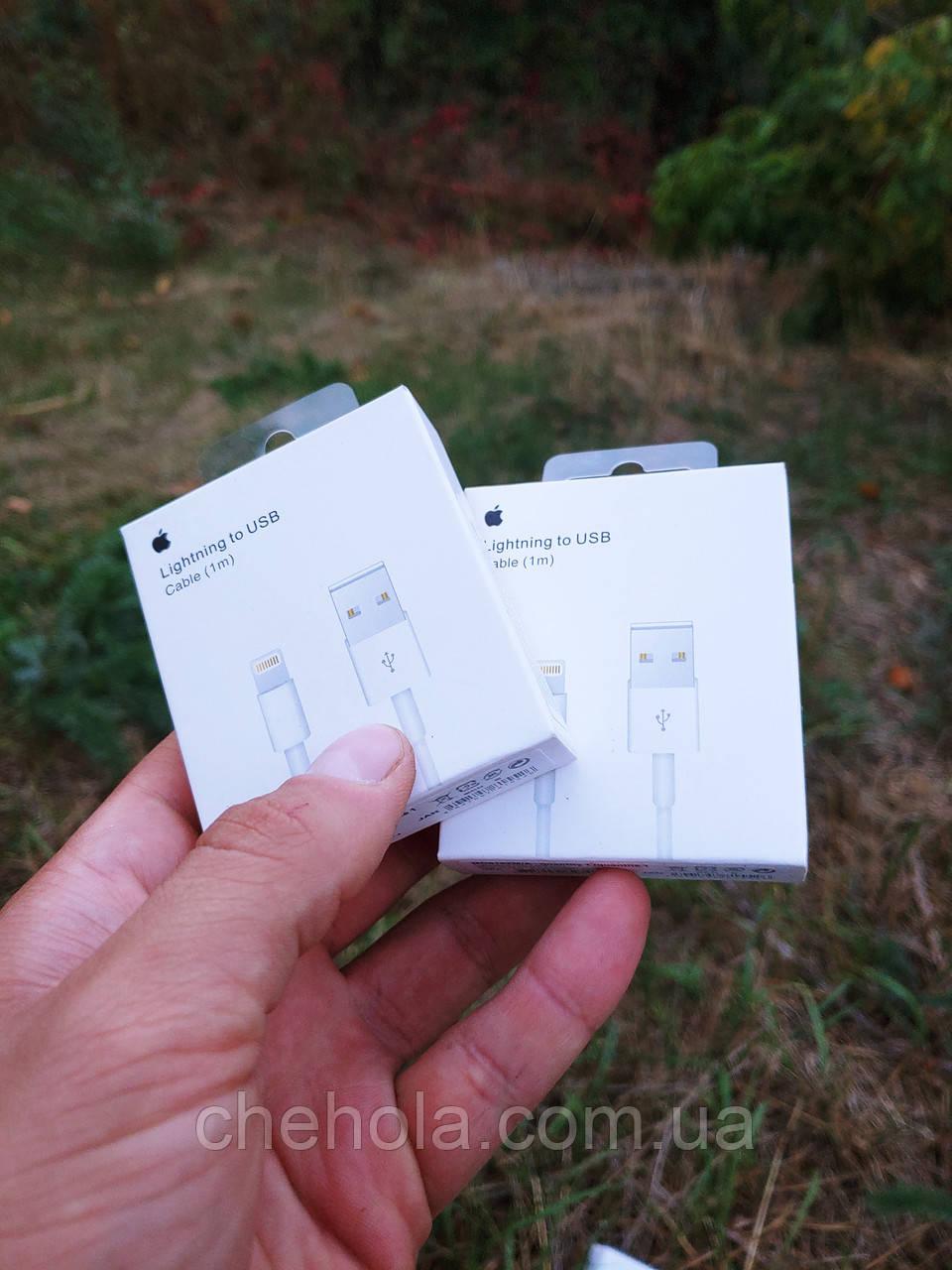 Комплект 2 штуки оригінальних кабелів Iphone 5 6 7 8 XS XR Ipad Lightning 1м Foxconn MFI MD818ZM/A A1480