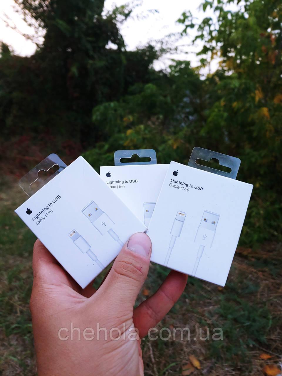 Комплект 3 штук оригинальных кабелей Iphone 5 6 7 8 XS XR Ipad Lightning 1м  Foxconn MFI MD818ZM/A A1480