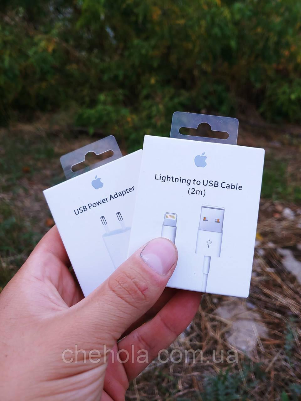 Комплект Зарядное кабель 2м для Iphone Ipad Lightning