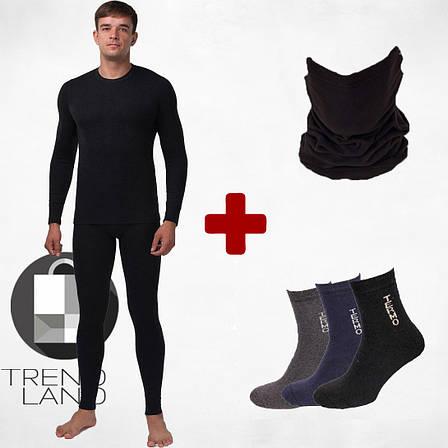 Комплект мужского термобелья + баф+ термо носки до - 25°С по норвежской технологии, фото 2