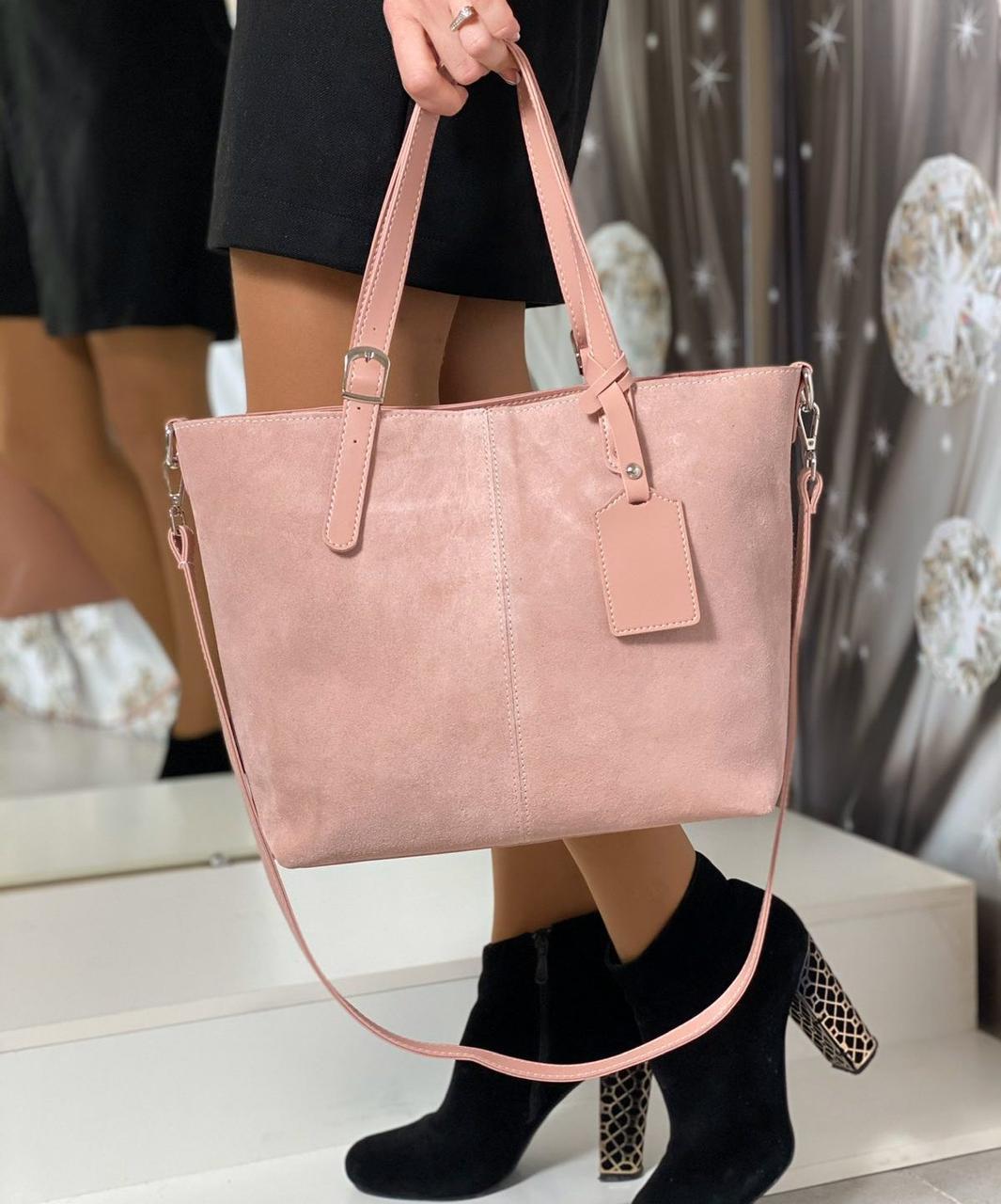 Большая розовая замшевая женская сумка шоппер городская на плечо модная натуральная замша+экокожа