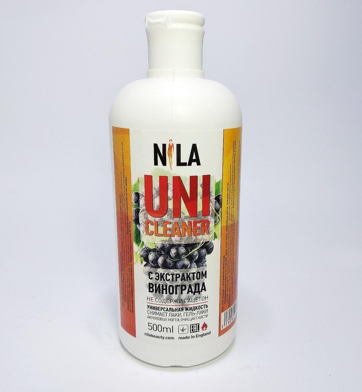 Жидкость для снятия гель-лака, акрила, очистки кистей Nila с экстрактом ежевики, 500 мл