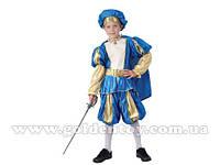 """Карнавальный костюм """"Принц"""" S/M/L (110-140см), рубашка/штаны/накидка/капюшон"""