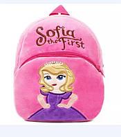Детский маленький рюкзак