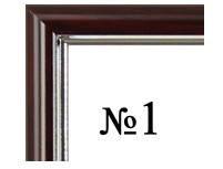 """Фоторамка """"LA"""" 30х40 №LA-1-041 темний шоколад,срібна оторочка(9)"""
