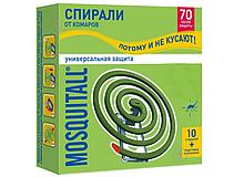 """Спирали """"Москитол"""" для защиты от комаров 10 шт."""