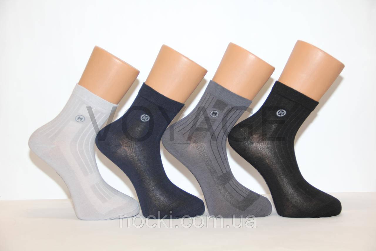 Чоловічі шкарпетки середні стрейчеві в сіточку Montebello Мкр 41-45 світлі асорті сітка