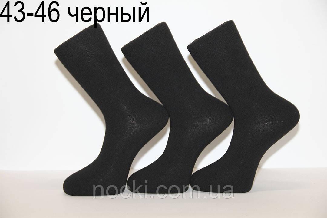 Мужские носки высокие стрейчевые КАРДЕШЛЕР  43-46 черный