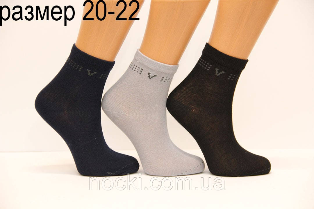 Подростковые носки средние с хлопка Стиль Люкс  20-22  809