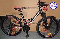 Горный женский велосипед Crosser Nio Stels 24 черный/серый алюминиевая рама