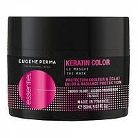 Essentiel Keratin Color Маска Кератин для окрашенных волос 150 мл