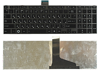 Клавиатура для ноутбука Toshiba Satellite C850 C855 C870 L850 L855 L870 L875 R850 русская раскладка, с рамкой