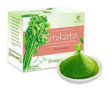 Sitokata (Ситоката)- капсулы для похудения и поддержания женского здоровья