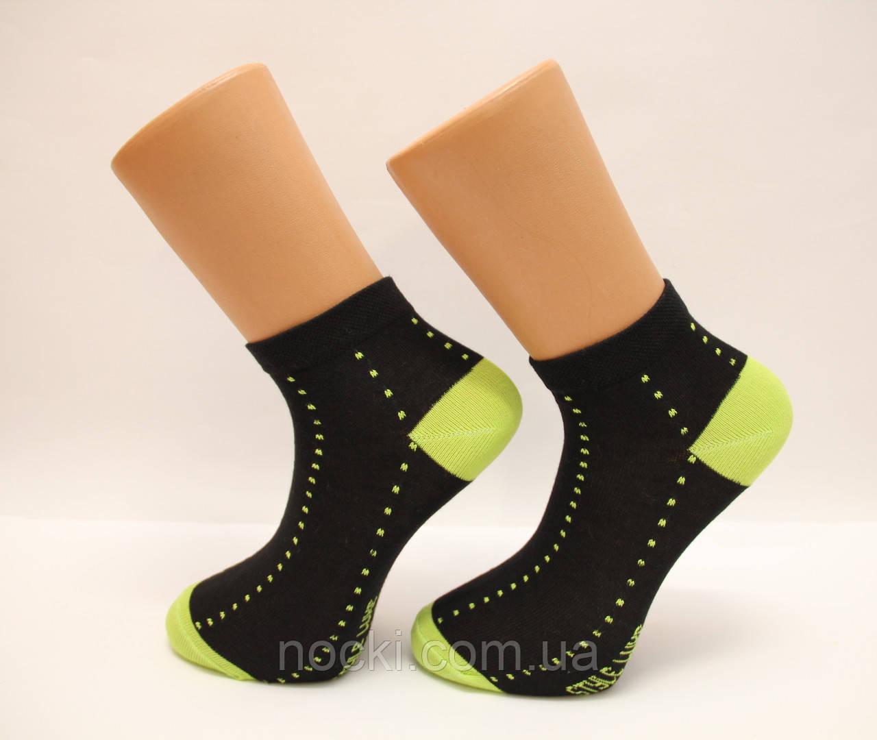 Мужские носки короткие с хлопка классика КЛ 41-45  685 в точечки