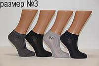 Детские носки короткие в сеточку Montebello Ф3 м/р 3  М однотонные сетка