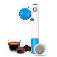 Кофеварка портативная Handpresso Pump Pop Blue