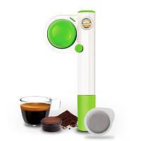 Кофеварка портативная Handpresso Pump Pop Green