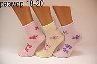 Подростковые носки средние с хлопка в сеточку Стиль люкс  18-20  811(101)