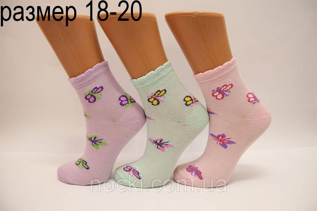 Підліткові шкарпетки середні-з бавовни в сіточку Стиль люкс 18-20 812(106)
