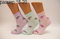 Подростковые носки средние с хлопка в сеточку Стиль люкс  18-20  812(106)