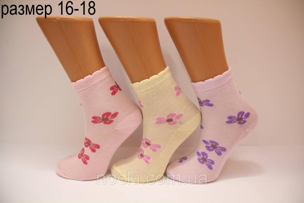 Подростковые носки средние с хлопка в сеточку Стиль люкс  16-18  811(101)