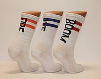 Чоловічі шкарпетки високі ТЕНІС НЛ з написами 40-45 м-7 білий BOOM,BYE,FIRE