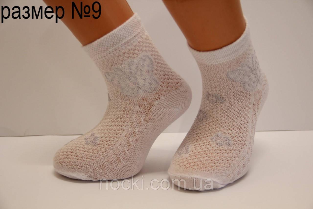 Дитячі шкарпетки середні стрейчеві комп'ютерні Montebello Ф3 б/р 9 білі, ажурні