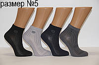 Дитячі шкарпетки середні стрейчеві комп'ютерні Montebello Ф3 м/р 5 Мкр однотонні сітка
