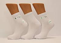 Женские носки средние с бамбука Маржинал 36-40 белый