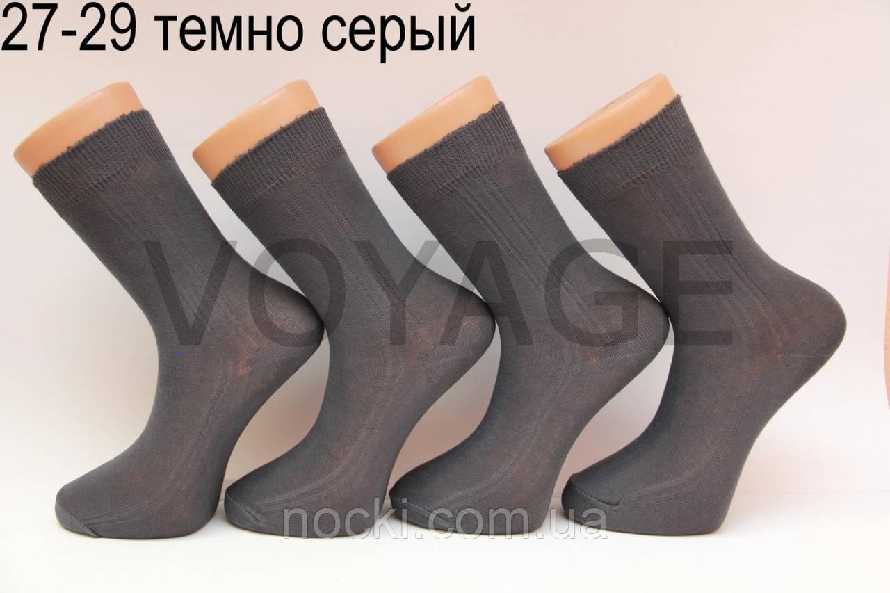 Мужские носки высокие с хлопка ЖИТОМИР 100% 27-29 темно серый