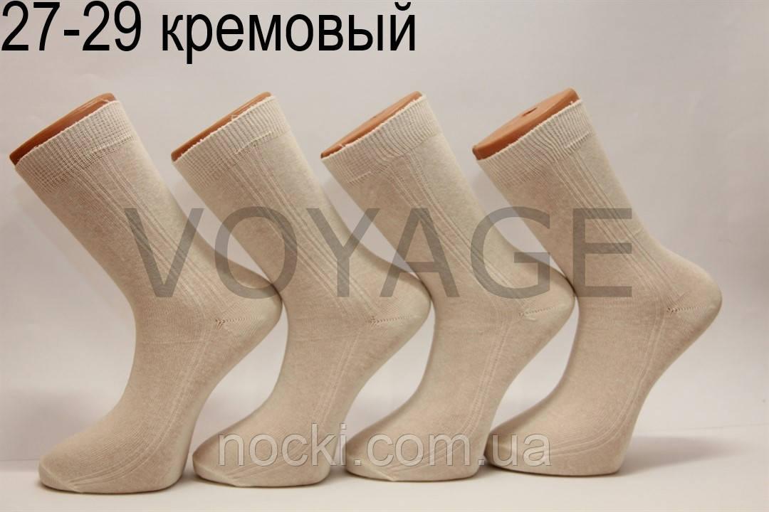 Мужские носки высокие с хлопка ЖИТОМИР 100% 27-29 кремовый