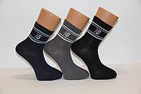 Мужские носки средние стрейчевые Montebello Мкр 41-45  спорт