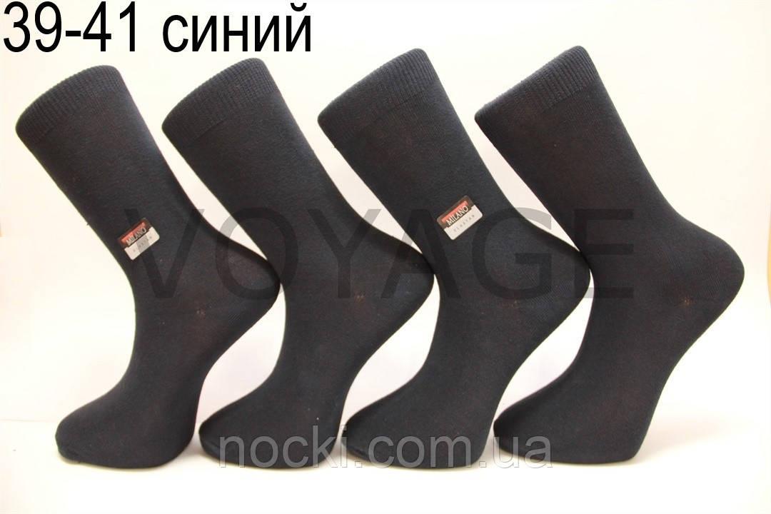 Чоловічі шкарпетки високі стрейчеві МІЛАНО 39-41 синій